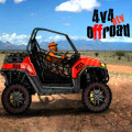 If you want the thrill of driving an ATV, then this is the game for you.
