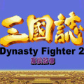 A classic fighting game with different famous fighters to choose from.