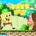 SpongeBob sets out to save his friend & finds many obstacles in his path