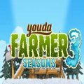 This new installment will really test your farming skills!